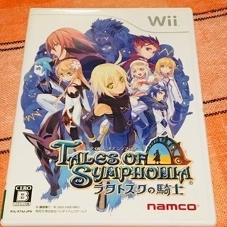 【Wii ソフト送料無料】テイルズ・オブ・シンフォニア~ラタトス...