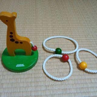 【中古】知育玩具 アトリエ・モックのきりんさん輪投げ