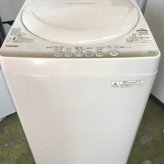 洗濯機 東芝 4.2kg洗い 2015年 AW-4S2 一…