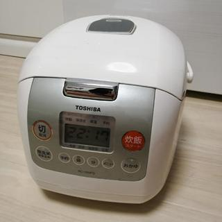 TOSHIBA炊飯器 五合炊