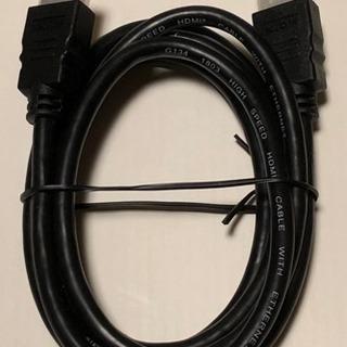 ー終了ー【未使用】HDMIケーブル1.5m