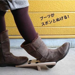 便利グッズ😁これからの季節に!!! シューズジャック(ブーツを脱...