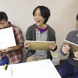 習い事としての初心者向け「大喜利」講座でオオギリ体験!NHK「お...