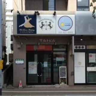 過敏性腸症候群などストレスの病気に東洋医学。札幌市豊平区中の島整体鍼灸院くらさろ - ボディケア