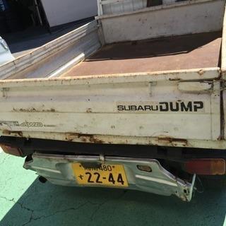 スバルサンバー・ダンプトラック