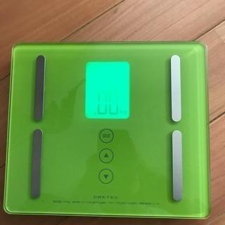体重体組成計 プティプラス 薄型