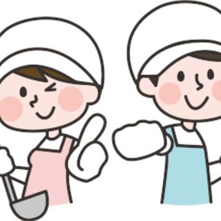 時短勤務・週払いOK!介護施設での調理補助スタッフ@西九条