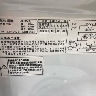 6ヶ月保証!Haier 二槽式洗濯機 − 東京都