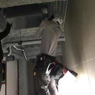 設備工事補助アルバイト