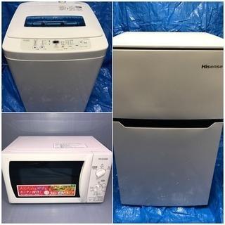 一人暮らしに最適な3点セット。2016年製 冷蔵庫 洗濯機 電子レンジ