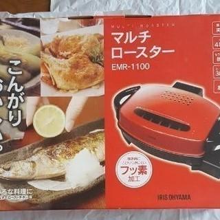 アイリスオーヤマ両面焼き サンマ4匹焼けます