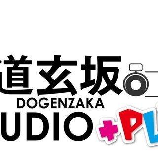 道玄坂スタジオPLUS