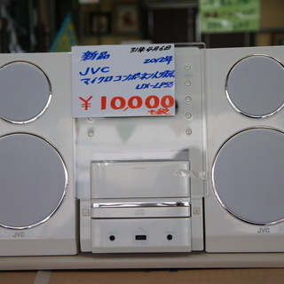 RD510 JVC マイクロコンコンポ UX-LP55-W [ホ...