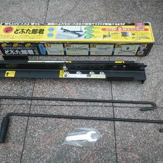 ベスト 側溝のふた上げツール どぶた郎君 DL-3360