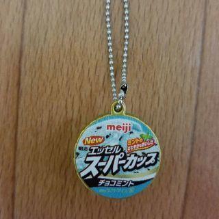 meiji エッセルスーパーカップ チョコミント味