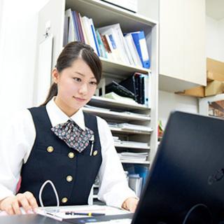 【時給1600円】大手メーカーにて一般事務のお仕事!主婦・ママ歓迎!!