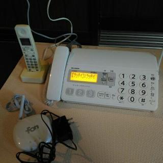 ファックス電話機 値下げしました