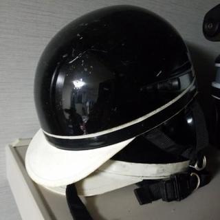 無料 半ヘルメットお譲りします。