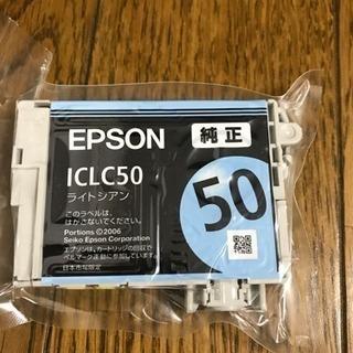 さらに値下げ!EPSON プリンターインク 新品未使用品!!