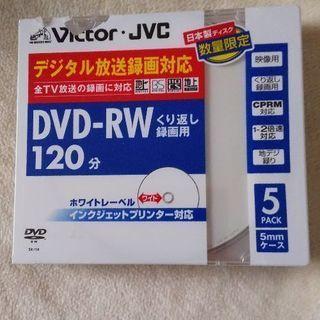 【値下げ】Victor 日本製 DVD-WR120分 繰返し録画用