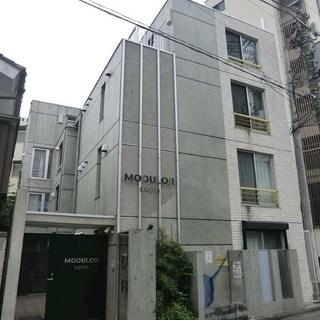 【😍出ました人気シリーズ❗❗初期費用24万円👑】新築デザイナーズ...