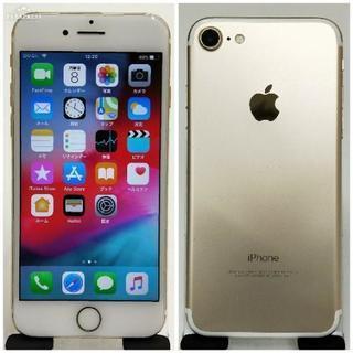 SIMフリー iPhone 7 32GB Gold 美品 バッテ...