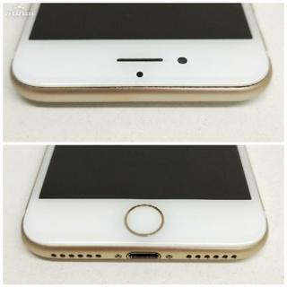 SIMフリー iPhone 7 32GB Gold 美品 バッテリー82% − 東京都
