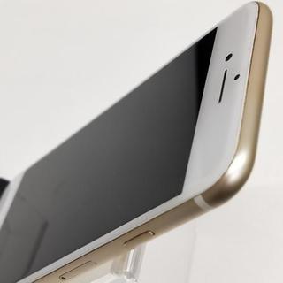 SIMフリー iPhone 7 32GB Gold 美品 バッテリー82% - 携帯電話/スマホ