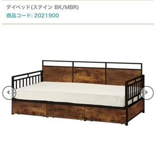 ニトリ 収納付きシングルベッド + マットレスセット