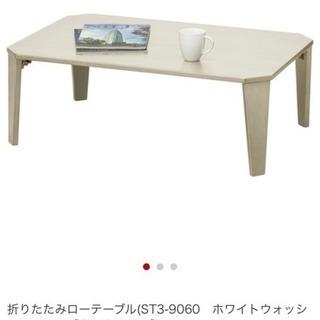 ニトリ ローテーブル ホワイト