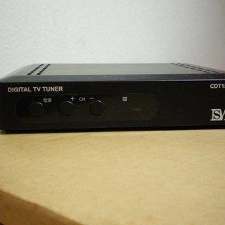 住本製作所 CDT15-V01 地上デジタルチューナー