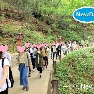 🍃楽しいハイキングコンin御岳山!🌸アウトドアの恋活・友達作りイベント開催中!🍃 - 青梅市