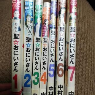 聖☆おにいさん 1〜7