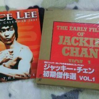 【中古】ブルース・リーカレンダー、ジャッキー・チェン初期傑作選v...
