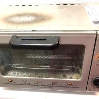 【引取限定】象印 トースター