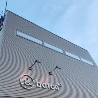 """姫路市大塩町に「Body Make Studio """"baton⁺..."""