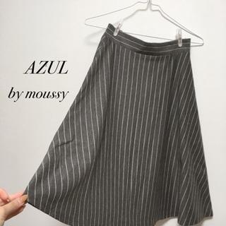 AZUL Aラインスカート