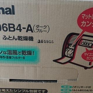 National ふとん乾燥機 FD-F06B4-A