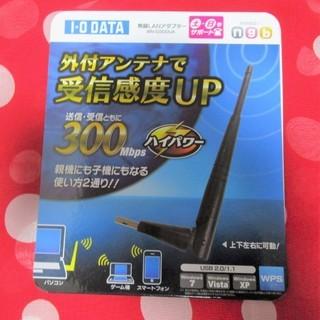 無線LANアダプタ  I-O DATA  WN-G300UA