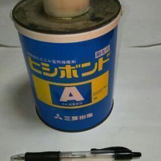 塩化ビニール管用接着剤