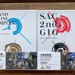 攻殻機動隊 Blu-ray BOX 2作品セット