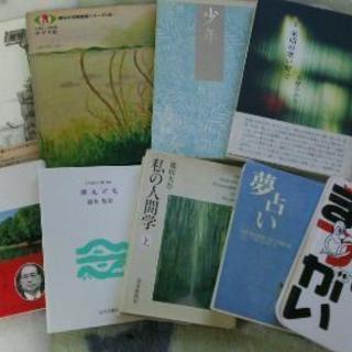 【中古書籍本】雑学、その他ブック一式セット★【美品】