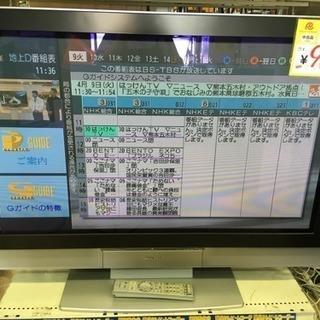 福岡 早良区 原 Victor 42インチプラズマテレビ 200...