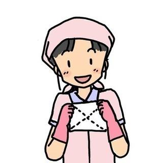 名古屋 女性ハウスクリーニングスタッフ募集❗️
