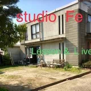 ウクレレとギター教室 スタジオF e