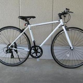 〔新品〕クロスバイク・アビリティーアドバンス(700-28C・外...