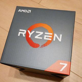 2個購入の場合値引可能 新品 Ryzen 7 1700 BOX ...