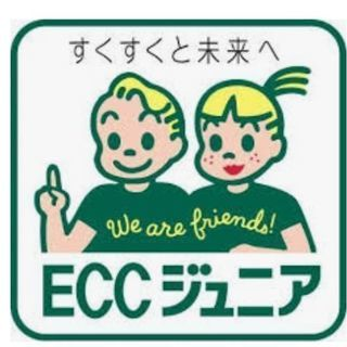 ECCJunior 4, 5歳児クラス生徒募集中