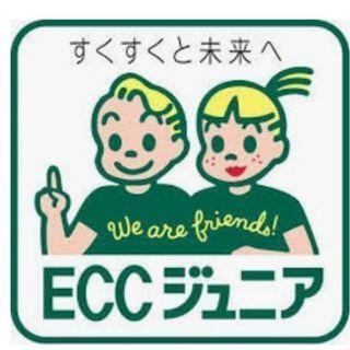 千葉県野田市野田 ECCジュニア英会話愛宕教室
