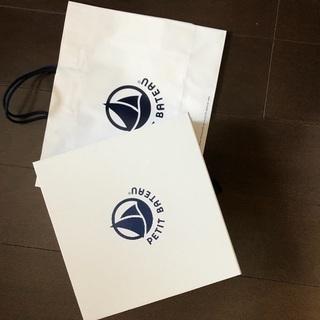 プチバトーの空き箱+紙袋